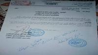 وثيقة تكشف مطالبة قيادي بالانتقالي حكام الإمارات بقبول تجنيس يمنيين من سقطرى