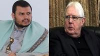 جريفيث يلتقي زعيم الحوثيين والأخير يطالب بالإسراع في تسليم الرواتب
