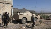 تقدم جديد للجيش الوطني في جبهة دمت بالضالع
