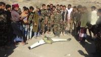 القوات الخاصة بمحور إب تسقط طائرة تجسس حوثية في قعطبة