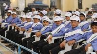 الاحتفاء بإعادة تأهيل 26 طفلاً من ضحايا الحرب بمأرب