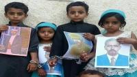 أسرة يمنية في الرياض تعاني وضعاً مأساوياً بعد اعتقال عائلها