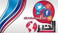"""صحفي يمني يعرض بيع موقع """"إخباري"""" يملكه بسبب تراكم الديون"""
