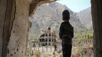 أحداث مشتعلة وأوضاع إنسانية قاسية.. هكذا دخل اليمن 2019