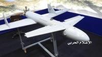 أسوشيتد برس: اليمن ساحة لمعارك الطائرات المسيرة
