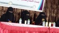مطالبات بفتح مطار الريان الذي حولته الإمارات إلى معتقلات وثكنات عسكرية
