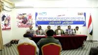 إحصائية: 32 طفلا قتلوا  في قصف حوثي على مديرية الغيل بالجوف منذ عامين