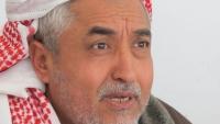 محمد قحطان.. القائد الفذ والأب العظيم (جولة مع العائلة)