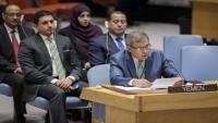 الحكومة ترحب بقرار مجلس الأمن رقم 2452 وتؤكد تحقيق السلام وفقا للمرجعيات