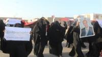 الإمارات تجند نساء في سقطرى وتقيم لهن دورات في أبوظبي