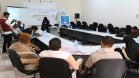 الشبكة المدنية للمناصرة والسلام تعقد ورشة عمل للإعلاميين بالمكلا