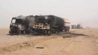 الحكومة تؤكد توقف إنتاج النفط الخام من حقل العقلة في شبوة