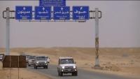 تقرير: السعودية استقدمت مقاتلين أجانب إلى المهرة ومنعت أبناءها من الالتحاق بالقوة العسكرية