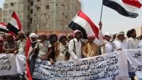 اللجنة المنظمة لاعتصام المهرة ترفض أي استحداثات عسكرية للقوات السعودية