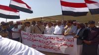 وقفات احتجاجية في المهرة تضامناً مع مدير مكتب وزارة حقوق الإنسان بالمحافظة