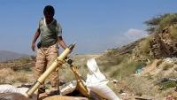 مقتل حوثيين في صعدة وتقدم للجيش الوطني في حجة