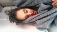 مقتل طفلة برصاص مسلحين في تعز