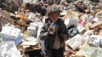 في الحديدة.. عائلات تأكل من القمامة وجرحى لا يصلهم الإسعاف