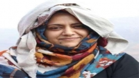 """العفو الدولية تطالب الحوثيين بالإفراج عن الناشطة """"أوفى النعامي"""""""