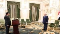 محافظ شبوة الجديد يؤدي اليمين الدستورية أمام الرئيس هادي