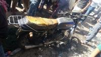إصابة مواطن إثر انفجار عبوة ناسفة أمام مبنى الأحوال المدنية بتعز