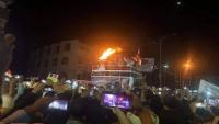 تعز توقد شعلة ثورة 11 فبراير في ذكراها الثامنة