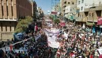 مهرجان كرنفالي في تعز بمناسبة الذكرى الثامنة لثورة 11 فبراير