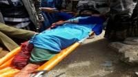 إصابة امرأة في انفجار لغم أرضي في الشقب جنوبي تعز