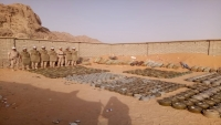 إتلاف نحو 900 لغم أرضي في محافظة الجوف