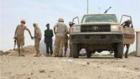 مقتل ثلاثة من أفراد الحزام الأمني إثر انفجار عبوة ناسفة في أبين