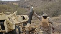 جماعة الحوثي تعلن سيطرتها على مواقع عسكرية سعودية جنوبي المملكة