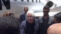 جريفيث يغادر صنعاء إلى عمّان بعد لقاء زعيم الحوثيين