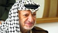 وزير يمني: الحوثيون يحتلون منزل ياسر عرفات بصنعاء ويزايدون بالقضية الفلسطينية