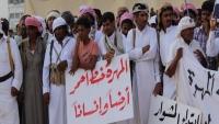 من الكتمان إلى العلن.. صراع إماراتي عُماني في اليمن