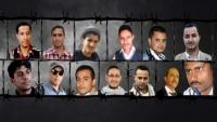 الحوثيون يحيلون عشرة صحفيين مختطفين للمحاكمة بتهم كيدية
