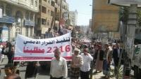 مظاهرات حاشدة تطالب باستكمال تحرير تعز وتنفيذ اتفاق السويد