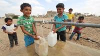 الاتحاد الأوروبي يعلن تقديم 10 ملايين يورو لدعم مشروعين باليمن