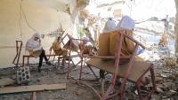 يونيسف: مليونا طفل في اليمن خارج مقاعد الدراسة