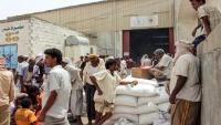 الفورين بوليسي: استهداف عمال الإغاثة يفاقم خطر الأزمة باليمن (ترجمة خاصة)