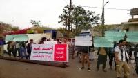مطالبات في تعز بمحاكمة رئيس هيئة مستشفى الثورة العام