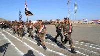حفل تخرج دفعة جديدة من قوات الأمن العام والشرطة في تعز
