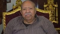 وفاة علي صالح عباد أمين عام حزب الاشتراكي الأسبق بعد صراع مع المرض