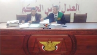 جزائية الحوثي تقضي بالحجز والتحفظ على أموال هادي ورئيس حكومته ووزير خارجيته