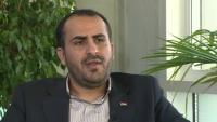 الحوثيون: لا نتعامل مع بريطانيا كوسيط وجريفيث ليس مبعوثا أمميا