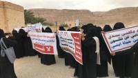 احتجاجات نسوية في حضرموت ودعوات لعصيان مدني تنديداً بالانفلات الأمني
