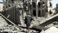 الأمم المتحدة: مقتل خمسة أطفال بسقوط قذيفة على منزل في اليمن