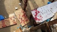 مقتل واصابة 9 مدنيين إثر انفجار عبوة ناسفة وسط مدينة تعز