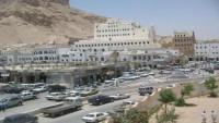 إحالة ملف 35 متهما للنيابة الجزائية بالمكلا بتهمة التلاعب بأراضي الدولة