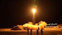 الحوثيون: استهدفنا تجمعات لجنود سعوديين في عسير بصاروخين بالستيين