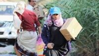 بمناسبة اليوم العالمي للمرأة.. سام تعلن مقتل 807 امرأة منذ اندلاع الحرب في اليمن